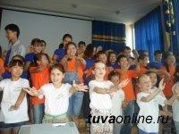 С 4 по 21 июня в Кызыле будет работать летняя школа английского языка