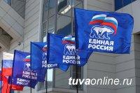 Партия «Единая Россия» создаст внутрипартийную систему оценки деятельности депутатов в регионах