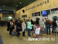 Двум детям из Тувы, направлявшимся в двух разных группах на отдых, пришлось задержаться в аэропорту Абакана из-за отсутствия паспортов
