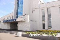 Международный статус аэропорта Кызыла все ближе!