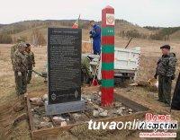 Памятный пограничный знак установлен на территории Усинска, где когда-то размещалась первая администрация города Белоцарска (позднее Кызыла)