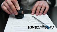 Какие сделки с недвижимостью требуют нотариального удостоверения?