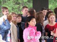 Тувинских старшеклассников пригласили в Летнюю школу в новосибирском Академгородке