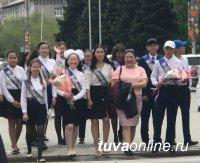 В Кызыле последний звонок прозвучал для 708 выпускников школ