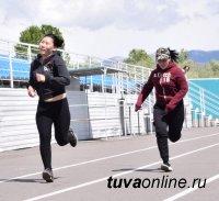 «Спортивная элита ТувГУ-2018»: чествование лучших спортсменов