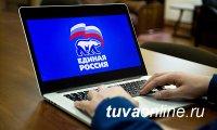 «Единая Россия» сделала заявку на технологическую революцию в сфере организации выборов