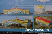 В три региона, включая Туву, направлено 600 млн. рублей на строительство спортивных объектов