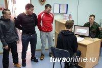 Пункт отбора военных-контрактников появится в Туве
