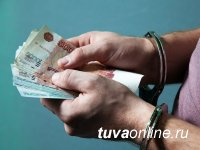 Сотрудники полиции Тувы выявили факт легализации похищенных бывшим главным врачом денежных средств