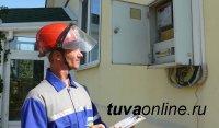 """""""Тываэнерго"""" предупреждает жителей частного сектора Кызыла о необходимости заключения договоров на электроснабжение"""