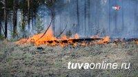 В Туве продолжает действовать особый противопожарный режим