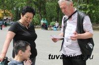 В Национальном парке организована Спартакиада для семей с детьми с ограничениями здоровья