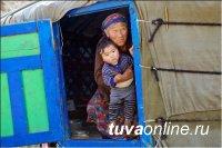 Власти Тувы поддерживают животноводческие семьи с детьми