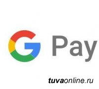 Росбанк запустил платежный сервис Google Pay для держателей карты Visa