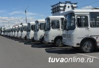 Вниманию желающих трудоустроиться на предприятие «КызылГорТранс»!
