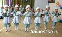 Департамент по образованию Мэрии города Кызыла объявляет конкурс