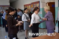 Тува: Рекомендации по сдаче ЕГЭ от Уполномоченной по правам ребенка Ольги Россовой