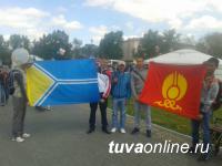 Флаги Тувы и Кызыла отправляются на вершину Эльбруса