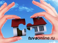 Тува: Известить о продаже своей доли можно на сайте Росреестра