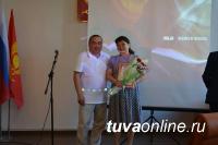 В Кызыле чествовали лучших социальных работников столицы Тувы