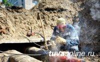 В Кызыле с 12 по 15 июня не будет горячей воды