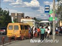 Кызыл: С 15 июня стоимость проезда на маршрутах городского транспорта составит 17 рублей