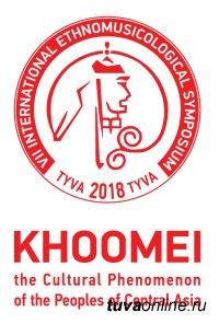 """Программа международного фестиваля """"Хоомей-2018"""""""