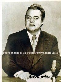 Исполняется 80 лет со дня рождения первого телевизионного диктора Тувы Сергея Кондинкина