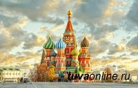 Детей Тувы приглашают в экскурсионные туры в города Москва, Санкт-Петербург и в Республику Крым