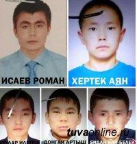 В Красноярском крае ведутся поиски пяти студентов аграрного техникума из Тувы