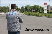 Активисты ОНФ в Туве проводят мониторинг цен на топливо