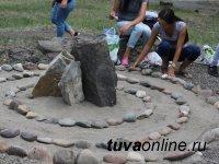 В Кызыле появится японский Сад камней