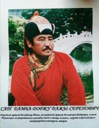 Тува простилась с обладателем уникального голоса, Народным артистом республики Сатом Дамба-Доржу