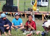 В Туве, на родине шаманизма, шаманы Эквадора, США, Перу, Монголии, Якутии и Хакасии обмениваются духовными практиками