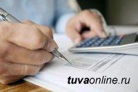Для жителей Тувы в налоговых уведомлениях за 2017 год произойдут изменения