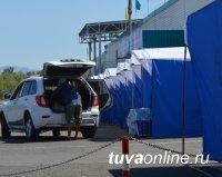 В микрорайонах Кызыла организованы сельхозярмарки