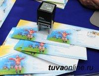 Почта России организует спецгашение на фестивале русской культуры «ВерховьЁ»
