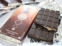 Тувинский госуниверситет официально зарегистрировал технологии производства шоколада «Онзагай» и козинаков «Тараанаки»