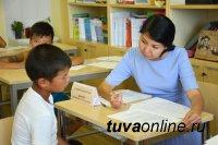 В Кызылском президентском кадетском училище вступительный конкурс достигает 39 кандидатов на место