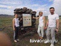 Московские учителя посетили Туву