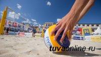 В Кызыле 7 июля на городском пляже состоится семейный фестиваль «Семья рулит!»