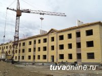 В Кызыле готовится к сдаче 48-квартирный дом для детей-сирот