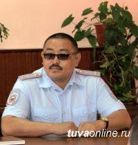 Полицию Кызыла возглавил Аяс Санчат