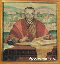 Зая-пандита. Выдающийся ученый буддизма