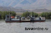 Тува: Паром «Кара-Хаак» работает с 8 до 20 часов