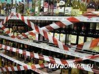 В Дни Наадыма с 13 по 17 июля в Кызыле не будет продаваться алкогольная продукция