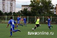 Кызыл: Смотрим на стадионе 5-летия Советской Тувы футбольный матч Тыва-Хакасия. Болеем за наших!