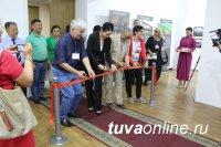 В Национальном музее Тувы открылась фотовыставка «Двух миров одно мгновение»