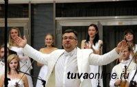 Предложение посетить Туву явилось для меня полной неожиданностью - дирижер Алим Шахмаметьев