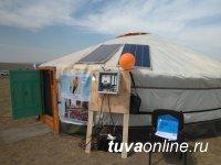 Ассоциация инженеров Тувы презентовала солнечную батарею чабанам республики